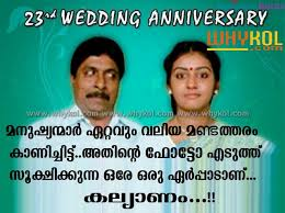 wedding quotes in malayalam quotes on in malayalam dobre for