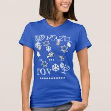 hanukkah clothing hanukkah sweaters ugmoo clothes gifts