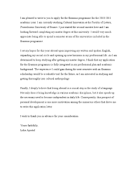 internship letter of intent letter of intent examples sample