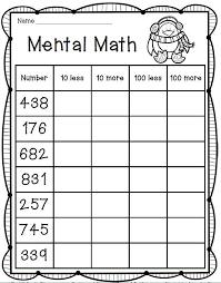 mental math freebie 2nd grade math math 2nd grade pinterest