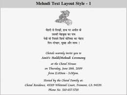 Wedding Invitations Examples Bride And Groom Wedding Invitations Wording Paperinvite