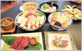 lyc馥 professionnel cuisine 新北金山 沐舍溫泉渡假酒店 泡湯用餐 金山老街玩耍 旅遊 上癮 鴉片