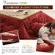 Japanese Kotatsu Kotatsu Heated Table Dudeiwantthat Com