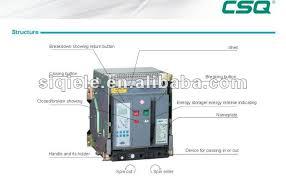 air circuit breaker acb buy air circuit breaker acb air