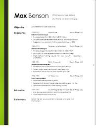 Microsoft 2007 Resume Templates Download Simple Resume Template Word Haadyaooverbayresort Com