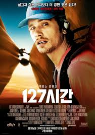 127 hours movie poster 4 of 5 imp awards