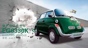 china electric car archives carnewschina com china auto news