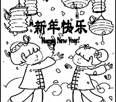 free printable chinese coloring pages kids coloring