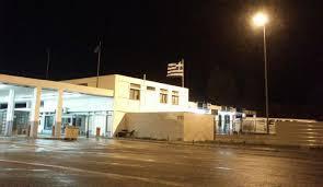 bureau de douane grec bureau de douane poste frontière