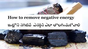 how to remove negative energy from home in telugu the telugu tv