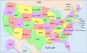 Wall Map Of Usa by United States Map With State Names U S A States On The Map