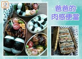 cr駑aill鑽e cuisine 弁當男子肉的表現 即時新聞 生活 on cc東網
