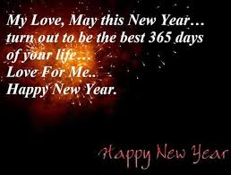 happy new year 2015 wishes in kannada greetings sms best messages