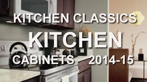 kitchen classics cabinet catalog 2014 15 at lowes youtube