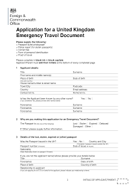 emergency travel document images Form explorer png