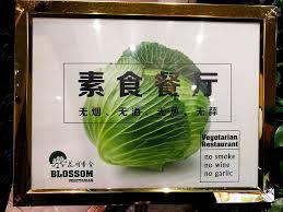 Dongzhimen Dongcheng 2018 Avec Photos Hualang Vegetarian Beijing Happycow
