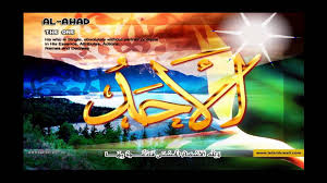 download mp3 asmaul husna youtube asma ul husna with tamil meaning by moulavi raisudeen qari gelioya