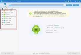recover from android how to recover mobile data after factory reset