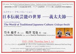 lecture and demonstration the world of traditional japanese