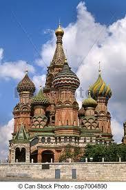 russische architektur stockfotografie russische architektur basilikum sabor