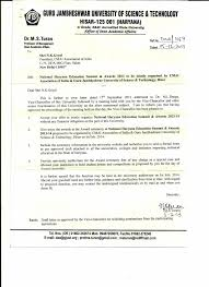 authorization letter ph welcome to cmai gju consent letter jpg
