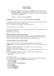 sherlock holmes characterization 9th 12th grade worksheet