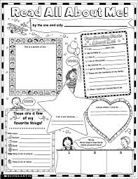 best 25 all about me poster ideas on pinterest teachers day