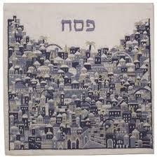 passover matzah cover shop jerusalem matzah cover for passover made in israel los