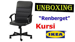 Ikea Gaming Chair Unboxing Renberget Kursi Ikea Youtube