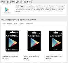 play digital gift card play gift cards now available online in india at snapdeal