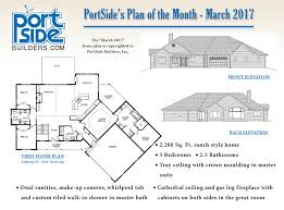 Custom Home Plan Home Plan Of The Month Portside Builders U2022 New Home Ideas