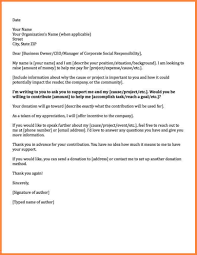 donation request letter example donation create a ticket template