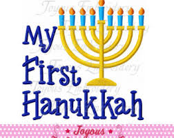 my hanukkah menorah applique machine embroidery design 4x4 5x7 6x10