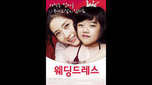 wedding dress korean sub indo ost 웨딩드레스 wedding dress 웨딩 프롤로그 wedding prologue