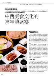 騅iers cuisine 1409045105npnsyvxr jpg