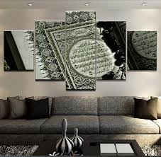 Muslim Home Decor by Online Get Cheap Islamic Posters Aliexpress Com Alibaba Group