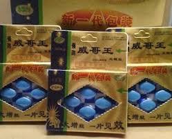 viagra china 800mg obat pria perkasa obat kuat semarang titan gel