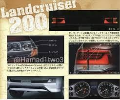 lexus lx 570 vs toyota land cruiser 2017 toyota land cruiser facelift revealed in leaked pics
