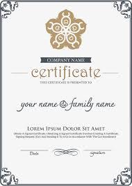 european lace certificate diploma training certificate