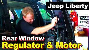 2004 jeep liberty window regulator recall 2002 2006 jeep liberty rear window regulator and motor
