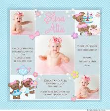 tiara cupcake princess birthday invitation flowers photos