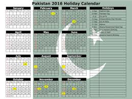 2016 calendar uae with holidays