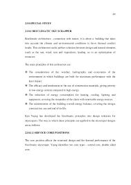 Private Investigator Job Description Resume by Masters Thesis Report Skyscraper High Rise Mixed Use Development