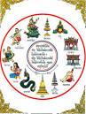พยากรณ์ 12 ราศี แบบตำราพรหมชาติ...ของไทยโบราณ