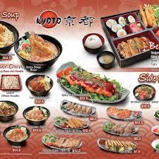 la cuisine uip kyoto sushi restaurant in auckland central