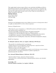 resume exles for dental assistants dental assistant resume amazing sle miraculous