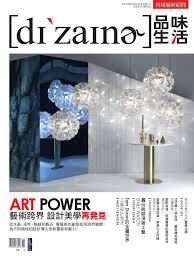 canap駸 design canap駸natuzzi 100 images 香港景點不一樣的香港x鄰海的小城鎮洋溢