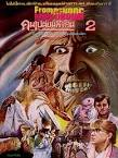 Ghoulish Galleries: The Insane Horror Movie Poster Art of India ...