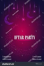 Party Invitation Card Design Iftar Party Invitation Card Design Festive Stock Vector 437716120