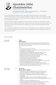 Bar Manager Resume Sample by Business Development Resume Samples Visualcv Resume Samples Database